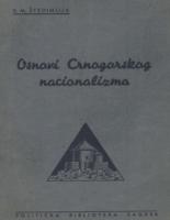 Штедимлија – Основи црногорског национализма
